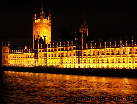 Лондон, House of Parliament